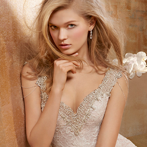 Dallas Designer Wedding Dresses | StarDust Celebrations